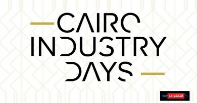 مهرجان القاهرة يستكشف قوانين الإبداع في السرد السينمائي