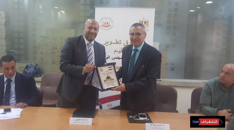 تطوير التعليم يوقع بروتوكول تعاون مع «جامعة القاهرة التكنولوجية»
