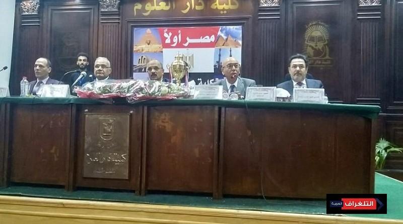 القرأن فى مواجهة الارهاب... ندوة بجامعة القاهرة بحضور علماء الازهر