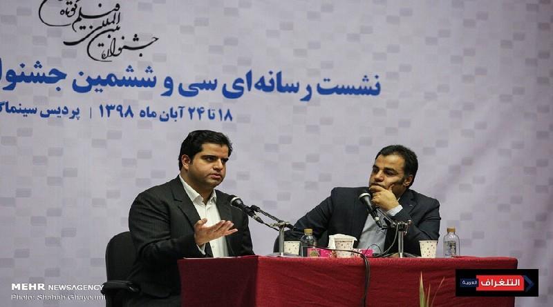 مهرجان طهران الدولي للأفلام القصيرة الـ36 ينعقد بمشاركة 140 فيلما من 25 بلدا