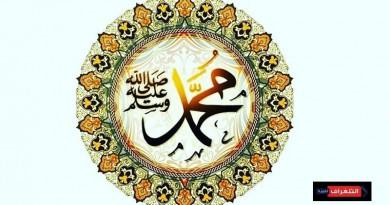 الوسطى: العربية الفلسطينية تحيي ذكرى المولد النبوي
