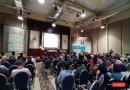 القاهرة تستضيف المؤتمر السادس للحملة القومية للتوعية بالمحليات