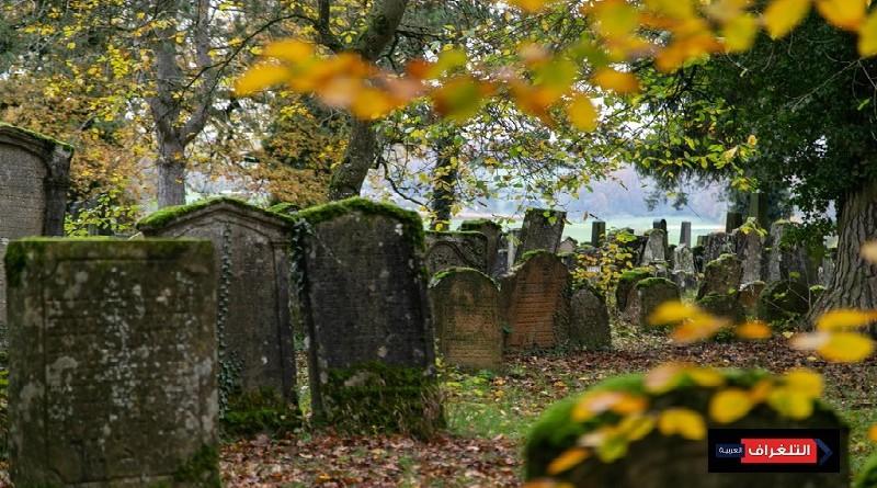 أسرار أقدم مقبرة يهودية في سويسرا