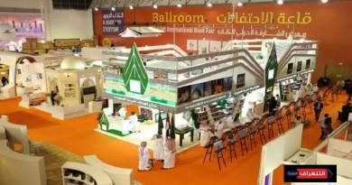 النيل العربية تشارك في معرض الشارقة الدولي للكتاب