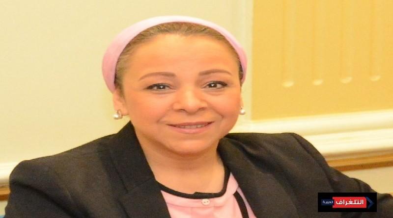 المصري لحقوق المرأة