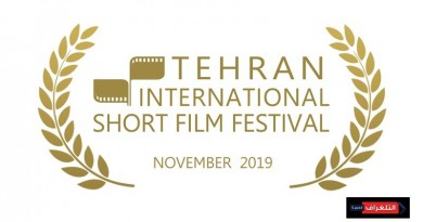 57 films from 25 countries to vie in 36th Tehran International Short Film Festival