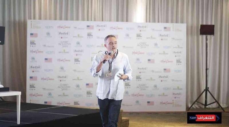 الجدول الكامل لأنشطة أيام القاهرة لصناعة السينما