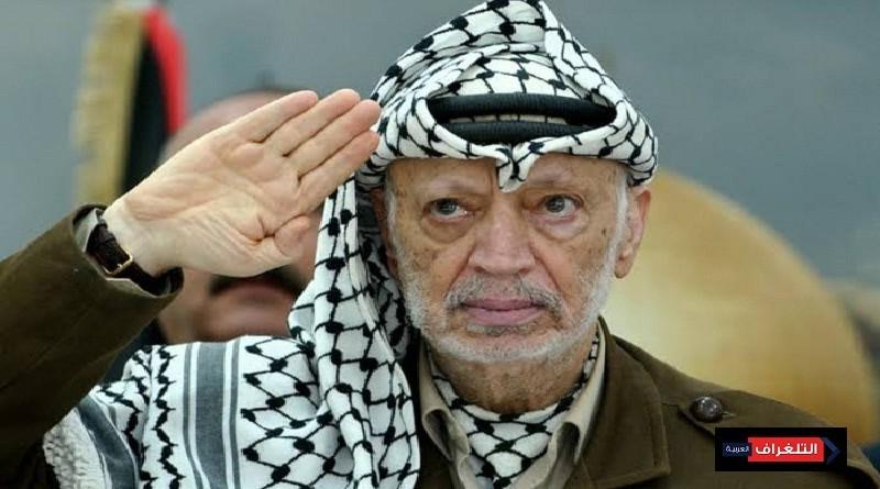 فرج الله : بكوفية عرفات عرف العالم فلسطين