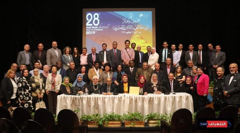 مؤتمر الموسيقي العربية الـ 28 يوصى بابداعات المرأة والشباب والطفل