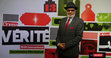 التلغراف تحاور سينمائي مغربي بمهرجان سينما الحقيقة الـ13