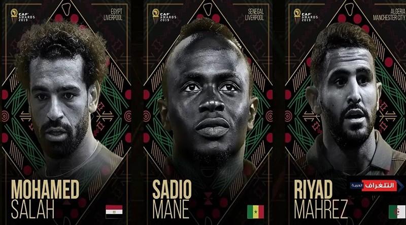ساديو ماني يقارع لاعبين عربيين على جائزة الأفضل في قارة إفريقيا لعام 2019