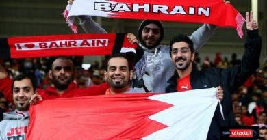 البحرين تخصص طائرتين لنقل جماهيرها إلى قطر