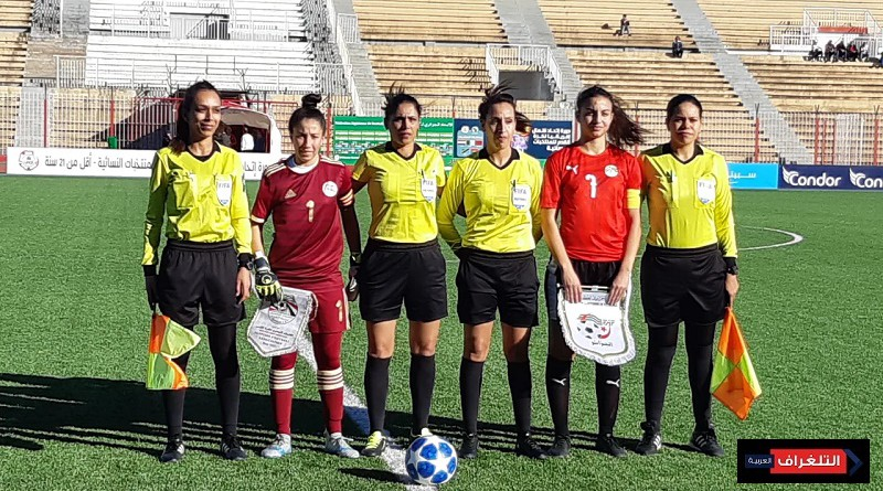 المضيفة الجزائر تهزم مصر في انطلاق بطولة شمال أفريقيا للسيدات تحت 21 سنة