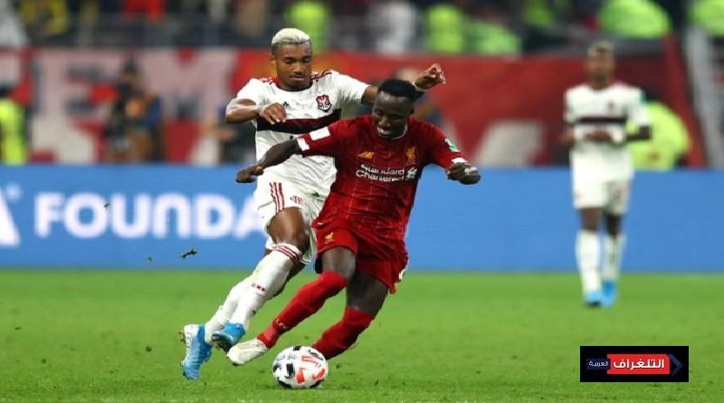 ليفربول يتوج بكأس العالم للأندية و يتفادي مفاجآت فلامنجو