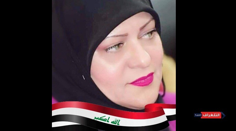 خلود الحسناوي - بغداد