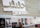 انطلاق فعاليات مهرجان سينما الحقيقة الـ13 الوثائقي في طهران