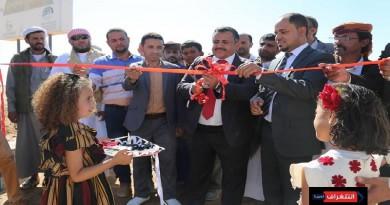 استجابة تفتتح مخيم السلام للنازحين بمحافظة الجوف