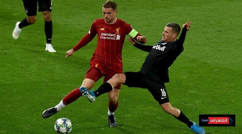 ليفربول و سالزبورج : 3 مواجهات قد تحسم المباراة