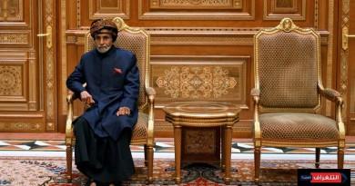 خليفة السلطان قابوس و سر المظروف المختوم