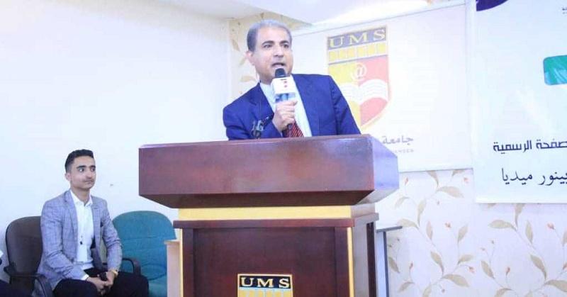 كلمة الدكتور نبيل الشرجبي