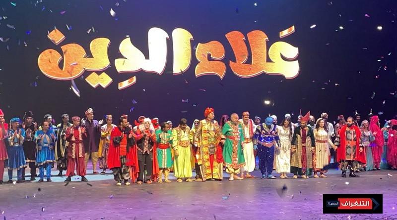 نجاح باهر ل علاء الدين فى موسم الرياض