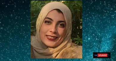 رشا كاظم تكتب: حكايات من دفتر الوجع!