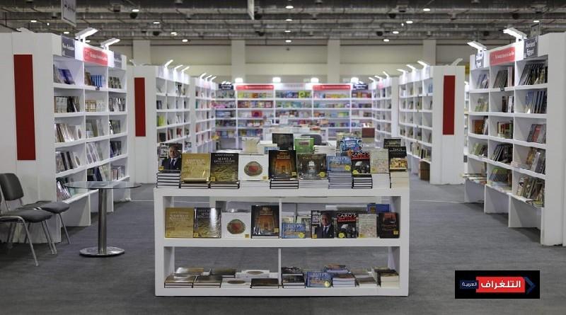 دار نشر الجامعة الأمريكية بالقاهرة تشارك في معرض القاهرة الدولي للكتاب