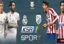 ريال مدريد واتليتكو مدريد كأس السوبر الأسباني