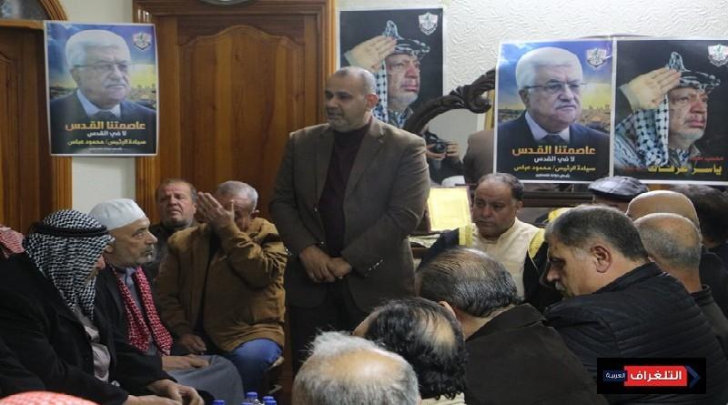 فتح : العائلات الفلسطينية شكلت لنا حاضنة آمنة طوال سنوات الثورة .