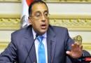 أهالى نزلة سلام يطالبون رئيس الوزراء بالموافقة على تخصيص أرض مدرسة لتقليل الكثافة