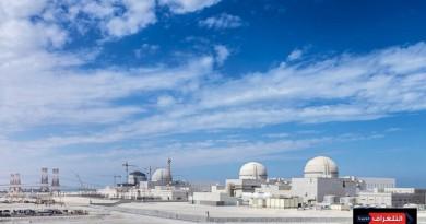 بدء تشغيل أول محطة نووية إماراتية في الربع الأول من 2020