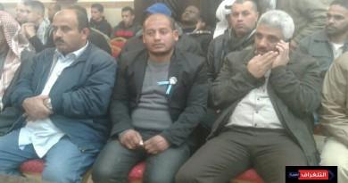 الجبهة الفلسطينية: صدام حسين لم يبخل بدعم القضية الفلسطينية