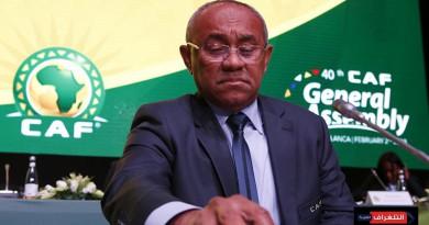 الكاميرون تنظم أمم أفريقيا 2021 ونقل البطولة للشتاء