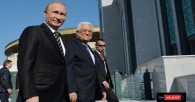 اللجنة الشعبية للاجئين بالنصيرات: زيارة بوتين دولة فلسطين تأكيد على شرعية منظمة التحرير