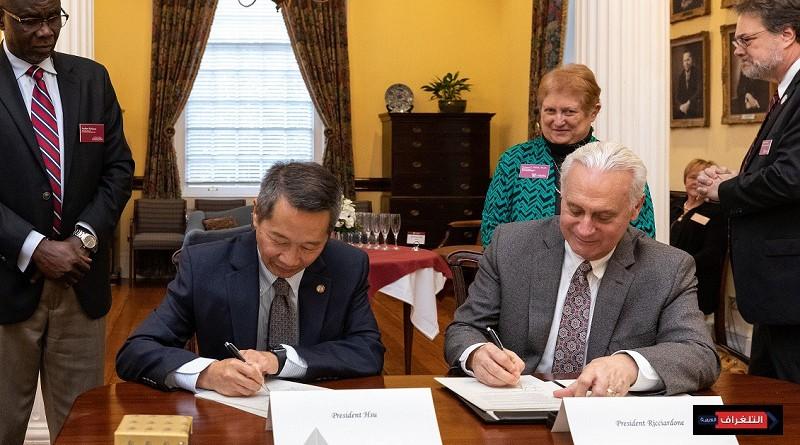 توقيع اتفاقية شراكة بين الجامعة الأمريكية بالقاهرة وكلية تشارلستون لتبادل الطلاب