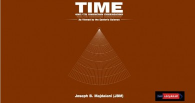 TIME AND ITS UNKNOWN DIMENSIONS As Viewed by the Esoteric Science