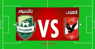 بلاتينوم والأهلي دوري أبطال أفريقيا