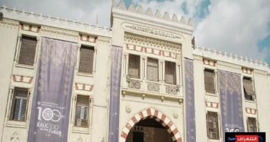 الجامعة الأمريكية بالقاهرة تستكمل الدراسة عبر الإنترنت حتى نهاية فصل الربيع الدراسي