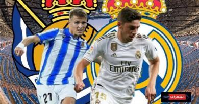 أهداف ريال مدريد وريال سوسيداد كأس ملك إسبانيا