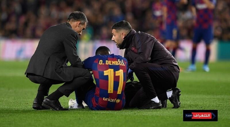 برشلونة يعلن تعرض ديمبيلي لانتكاسة جديدة