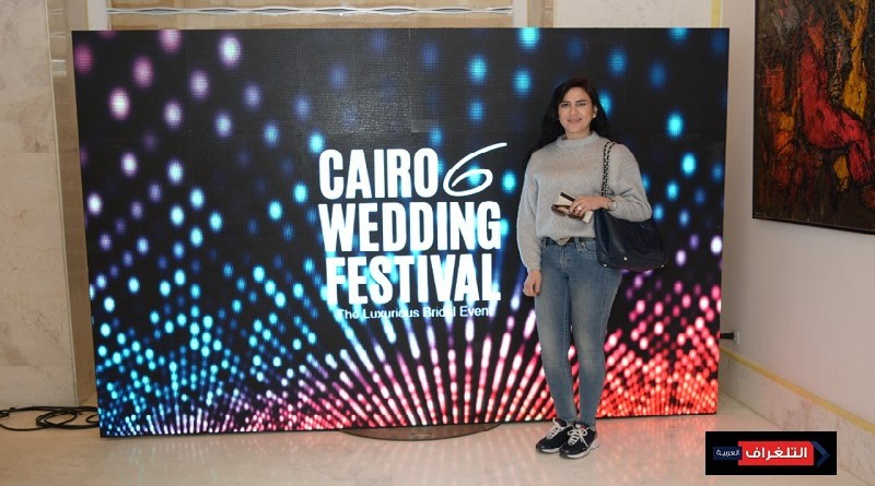 ريم هلال وهند رضا يتألقان مع Bionike في Cairo Wedding festival