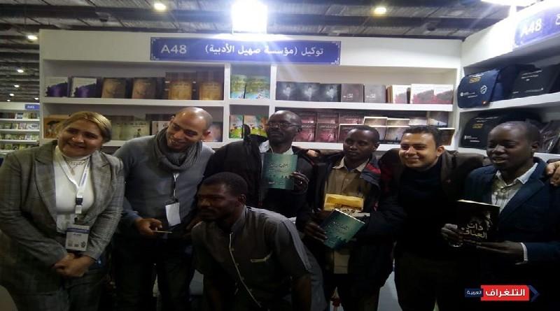 مؤسسة صهيل الأدبية تفتح أبوابها للعالم في معرض الكتاب