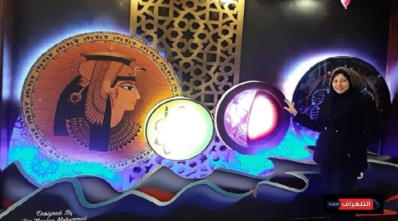 جداريه نجلاء محمد عن حضارة مصر بالمركز الاستكشافى للعلوم والتكنولوجيا