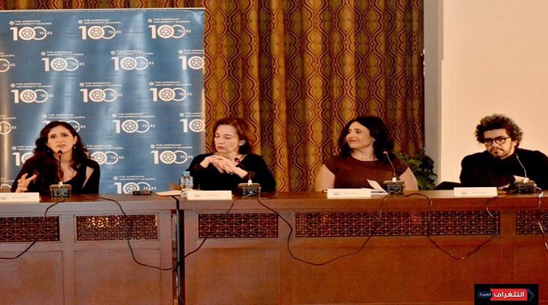 الجامعة الأمريكية تنظم ثلاثة معارض عن الفن والتكنولوجيا في مركز التحرير الثقافي