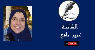 عبير نافع تكتب: ذكرى المولد النبوي