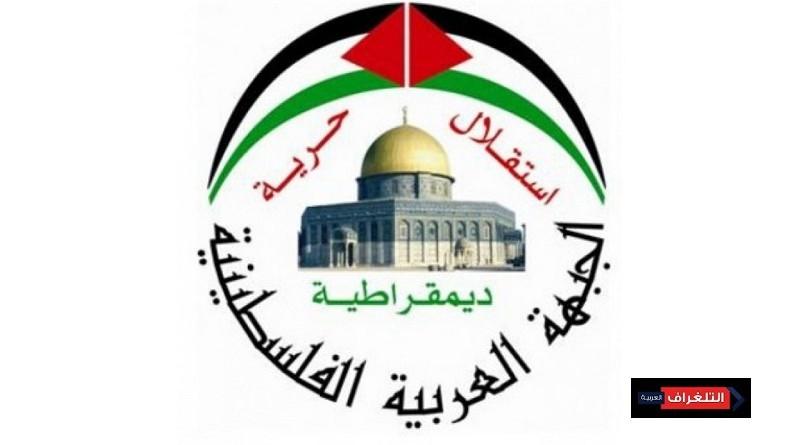 العربية الفلسطينية تدعو الالتزام بتوجيهات الصحة لمواجهة كورونا