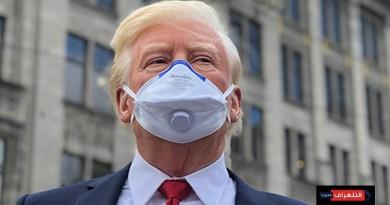 ترامب يعلن حالة الطوارئ