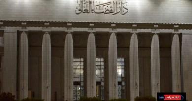 وزارة العدل تؤجل الدعاوي أمام المحاكم حرصا على سلامة المواطنين
