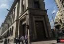 المركزي المصري يتخذ قرارا جديدا للحد من انتشار كورونا