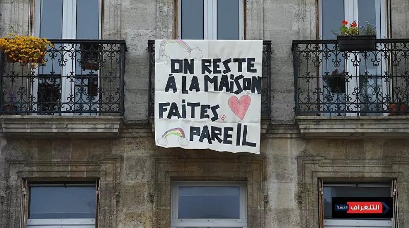 """وفاة وزير فرنسي سابق إثر إصابته بفيروس """"كورونا"""""""